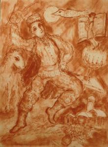 Marc Chagall at Woodshed Art Auctions