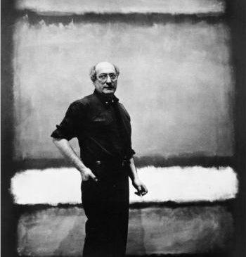 Mark Rothko, 1903 - 1970