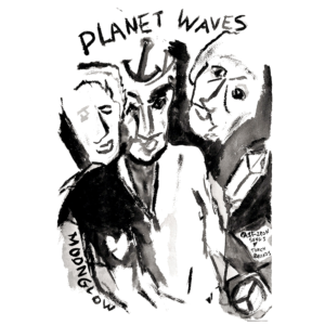 Bob Dylan, Planet Waves. The cover of Dylan's 1974 album
